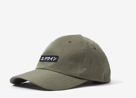 Edwin 6 Panel Ball Cap - Military Green Rinsed