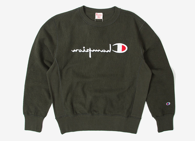 Champion Reverse Weave Reversed Sweatshirt - Dark Olive