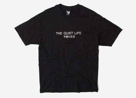 The Quiet Life Japan T Shirt - Black