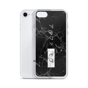 Black Marble iPhone Covers - ALPHA MOB