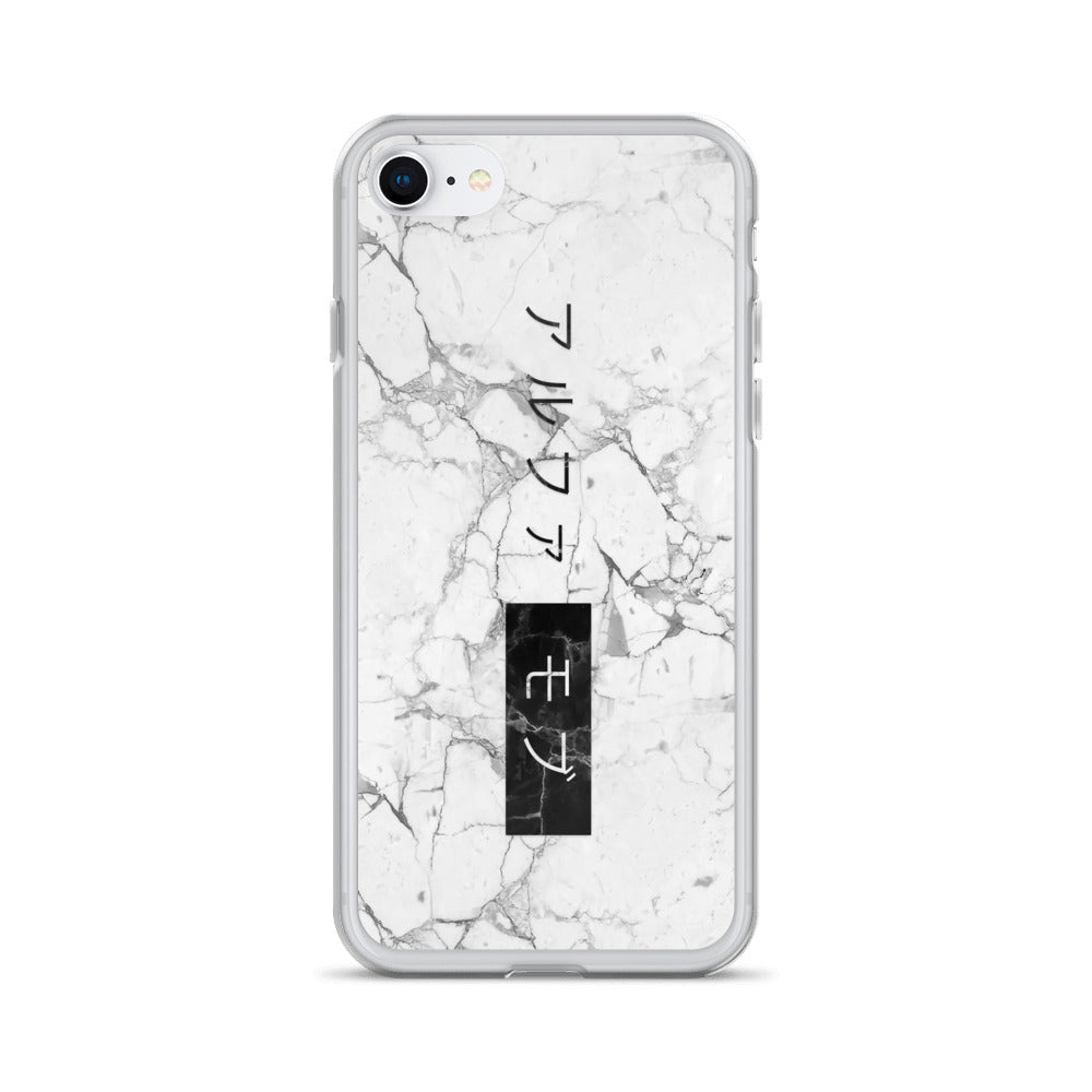 White Marble iPhone Covers - ALPHA MOB