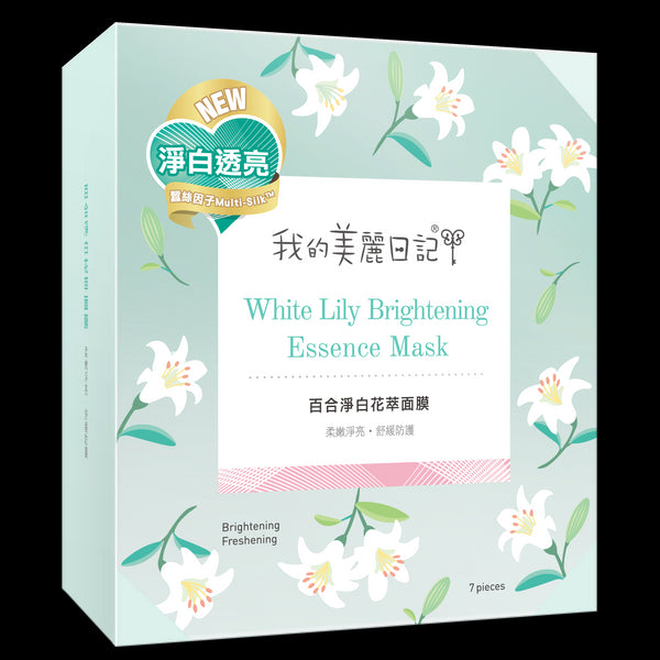 Maschera White Lily Brightening Essence - Diario di Bellezza