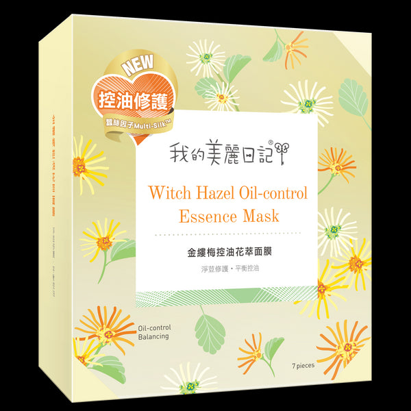 Maschera Witch Hazel Oil-Control Essence - Diario di Bellezza