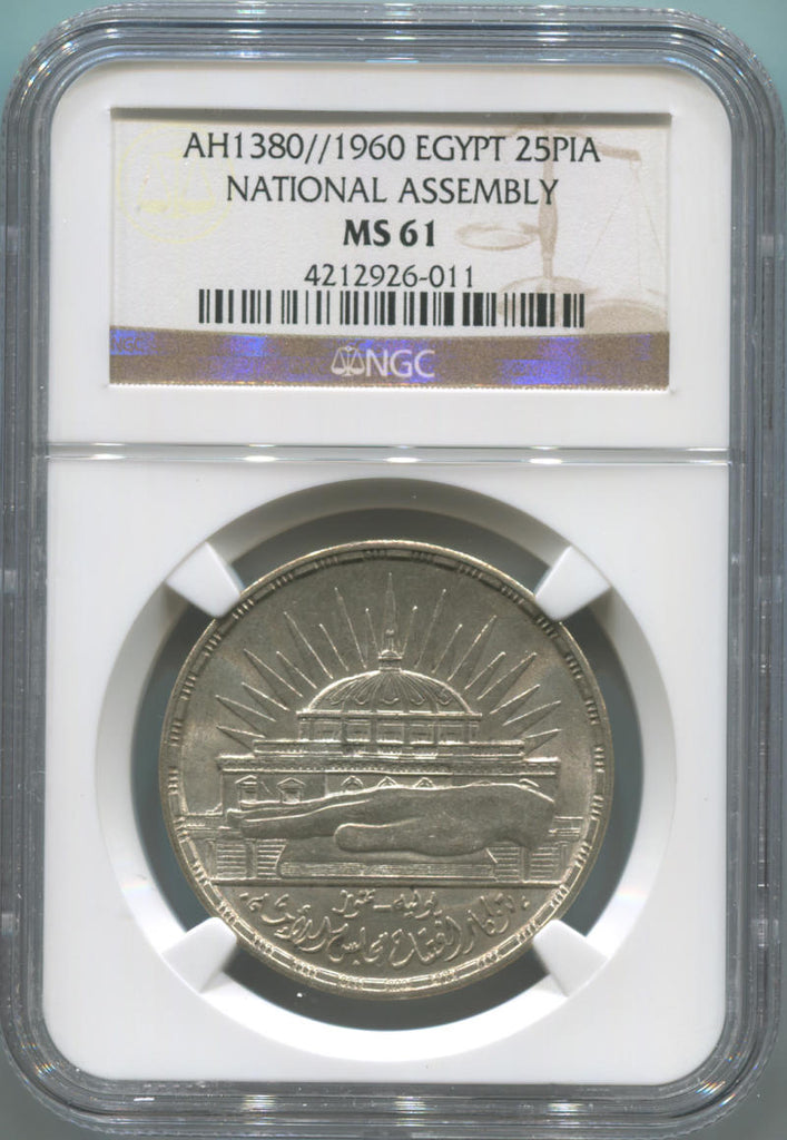AH1380/1960 Egypt 25 Piastres. National Assembly. NGC MS61