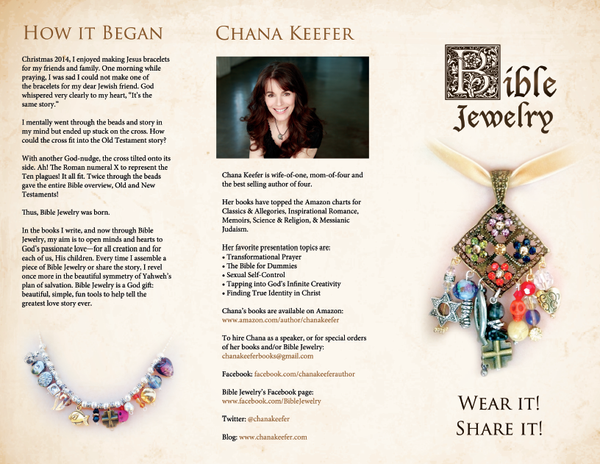 Bible Jewelry Brochures