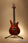 Electric Guitars | PRS Paul's Guitar | American Guitarstore