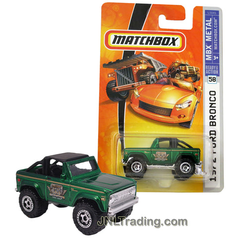 Matchbox Year 2007 MBX Metal Ready For Action Series 1:64 Scale Die Cast  Metal