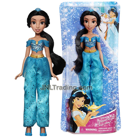 Year 2018 Disney Princess Royal Shimmer Series 12 Inch Doll Set - Jasmine from Aladdin with Tiara