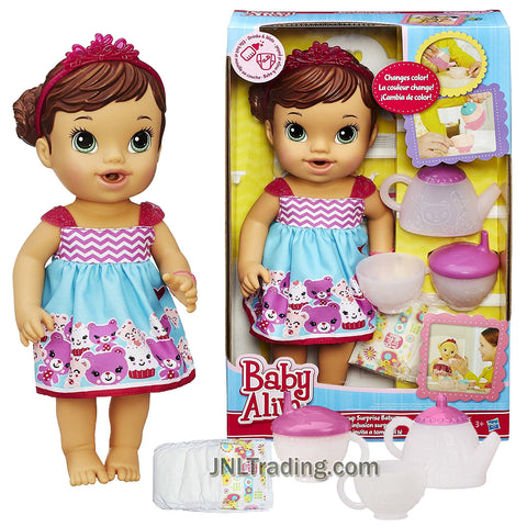 Year 2014 Baby BA Alive Series 12 Inch Doll Set - Teacup Surprise Baby (Hispanic Version) with Tiara, Teapot, Cup. Sippy Cup and Diaper