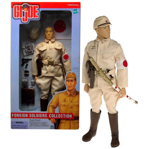 "Hasbro GI JOE Foreign Soldiers Collection Series 12"" Tall Figure - World War II JAPANESE ARMY AIR FORCE OFFICER with Katana Sword, Gun & Accessories"