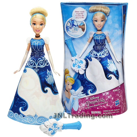 Disney Year 2015 Princess Series 12 Inch Doll - CINDERELLA'S MAGICAL STORY SKIRT with Cinderella Doll and Water Wand
