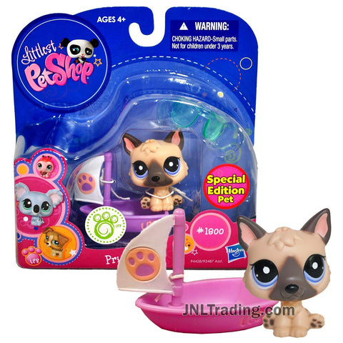 Year 2010 Littlest Pet Shop LPS Special Edition Prized Pets Series Bobble Head Figure - GERMAN SHEPHERD #1800 with Sail Boat and Sunglasses