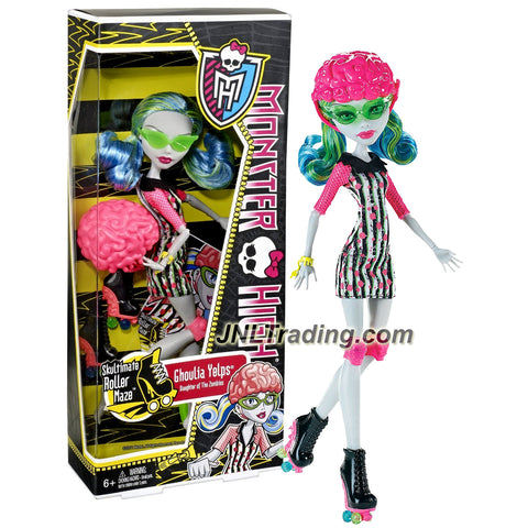 "Mattel Year 2011 Monster High Skultimate Roller Maze Series 10 Inch Doll - Ghoulia Yelps ""Daughter of the Zombies"" with Removable Helmet, Roller Blade and Doll Stand (X3675)"
