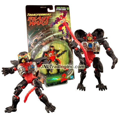 Transformer Year 1998 Beast Wars Transmetals 2 Series Basic Class 5 Inch Tall Figure - Heroic Maximal Ground Commando Heroic Maximal OPTIMUS MINOR (Beast Mode: Monkey)