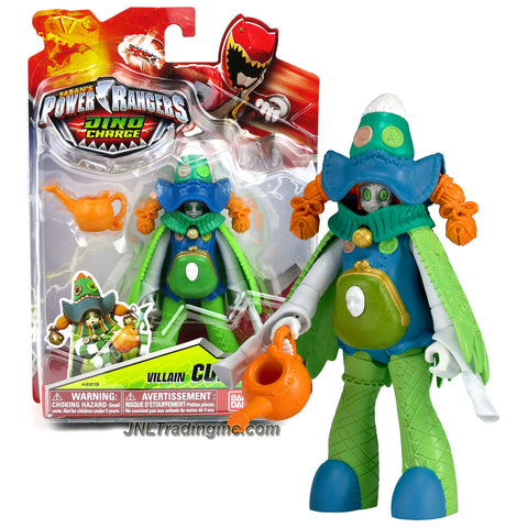 Bandai Year 2015 Saban's Power Rangers Dino Charge Series 5 Inch Tall Action Figure - Villain CURIO with Pumpkin Shape Watering Can