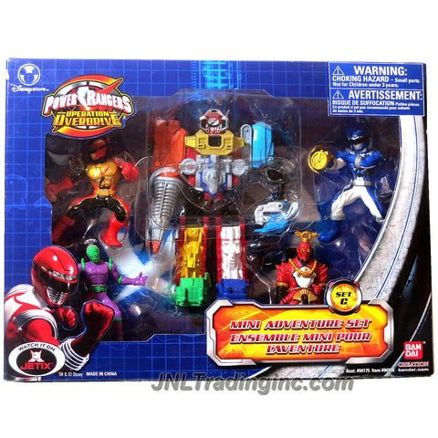 Bandai Year 2007 Power Rangers Operation Overdrive Series 5 Pack Action Figure Set - MINI ADVENTURE SET C with Red Ranger, Blue Ranger, TransMax Zord, Choobo and Purple Villain Minion