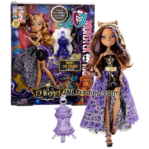 Mattel Year 2012 Monster High 13 Wishes - Haunt the Casbah Series 11 Inch Doll Set - CLAWDEEN WOLF Daughter of Werewolf with Purple Lantern, Hairbrush and Display Stand