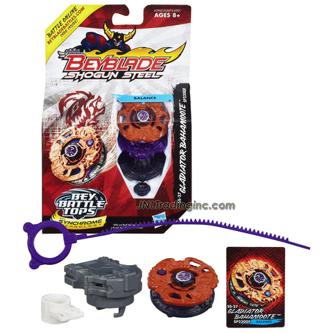 Hasbro Year 2013 Beyblade Shogun Steel Bey Battle Tops with Synchrome Technology - Balance SP230GF SS-27 GLADIATOR BAHAMOOTE with Shogun Face Bolt, Bahamoote Warrior Wheel, Gladiator Element Wheel, SP230 Spin Track, GF Performance Tip and Ripcord Launcher Plus Online Code