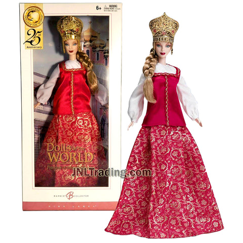 ear 2004 Barbie Pink Label Dolls of the World Series 12 Inch Doll - Princess of Imperial Russia with Elegant Gown, Boots, Crown, Doll Stand, Collector Card and Certificate of Authenticity