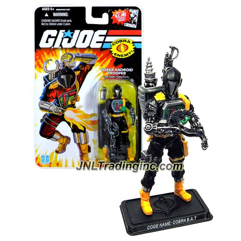 Hasbro Year 2008 G.I. JOE A Real American Hero Comic Series 4 Inch Tall Action Figure - Cobra Battle Android Trooper B.A.T. with Backpack, 2 Hand Attachments, Gun Attachment, Flamethrower Attachment, Claw Attachment, Pistol and Display Stand