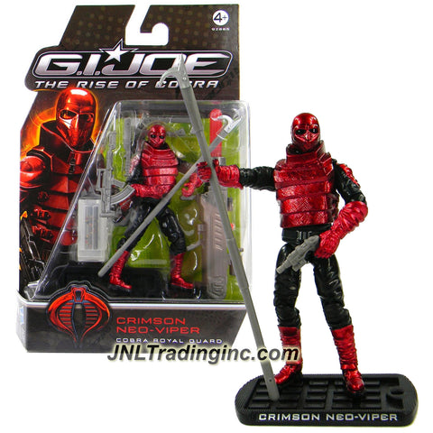"Hasbro Year 2009 G.I. JOE Movie ""The Rise of Cobra"" Series 4 Inch Tall Action Figure - Cobra Royal Guard CRIMSON NEO VIPER with Spike Spear, 2 Hatchets, Machete, Elecromagnetic Rifle, Coral Snake with Container, Missile Launcher with 1 Missile and Display Base"