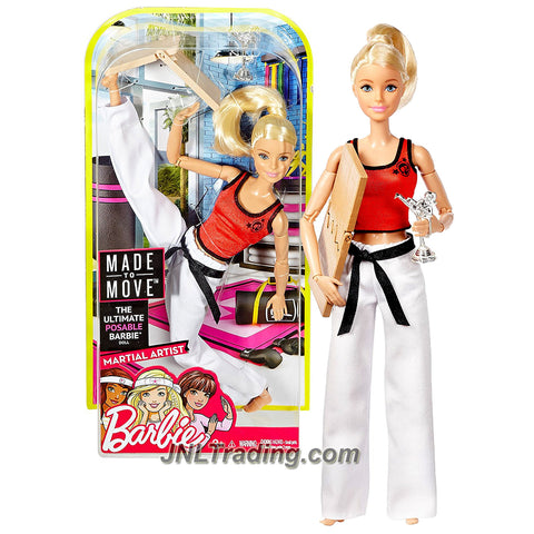 Mattel Year 2016 Barbie Made to Move Series 12 Inch Doll - MARTIAL ARTIST BARBIE (DWN39) with Breaking Board and Trophy