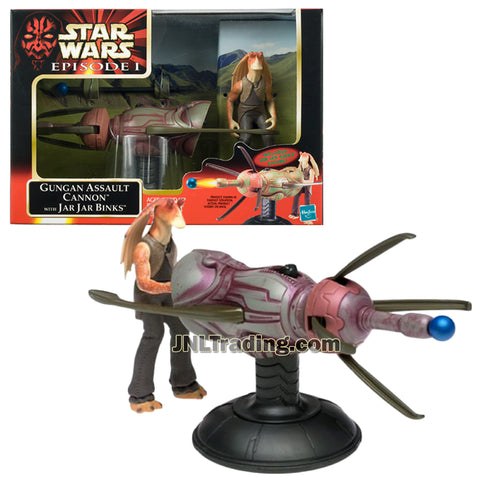 Star Wars Year 1999 Episode 1 The Phantom Menace Series 4 Inch Tall Figure Set - GUNGAN ASSAULT CANNON with 1 Missile Plus JAR JAR BINKS Figure
