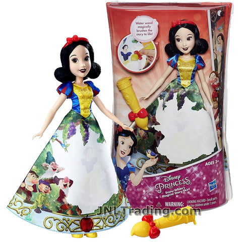 Disney Year 2015 Princess Series 12 Inch Doll - SNOW WHITE'S MAGICAL STORY SKIRT with Merida Doll and Water Wand