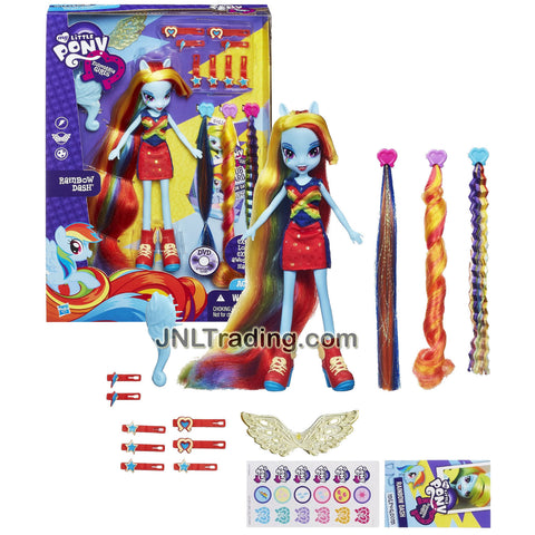 Hasbro Year 2013 My Little Pony Equestria Girls Series 9 Inch Doll Set - RAINBOW DASH with Wings, Hair Extensions, Hairbrush & Many More Accessories