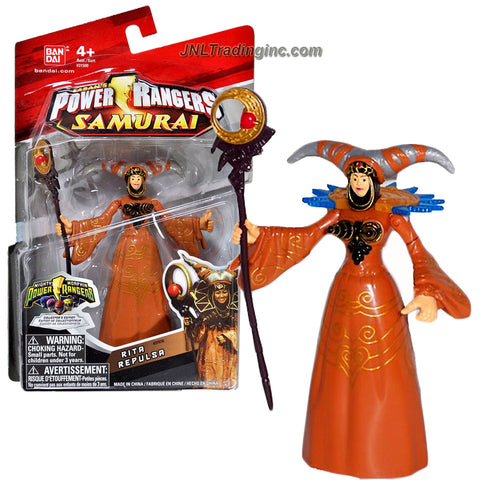 Bandai Year 2011 Power Rangers Samurai 4-1/2 Inch Tall Action Figure - Villain RITA REPULSA (Mighty Morphin Series) with Magic Staff