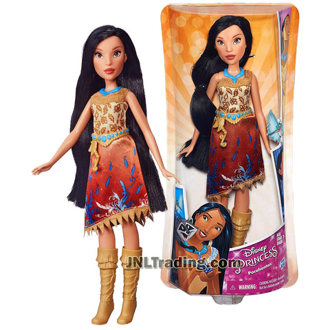 Disney Princess Year 2015 Royal Shimmer Series 12 Inch Doll Set - POCAHONTAS  with Belt and Necklace