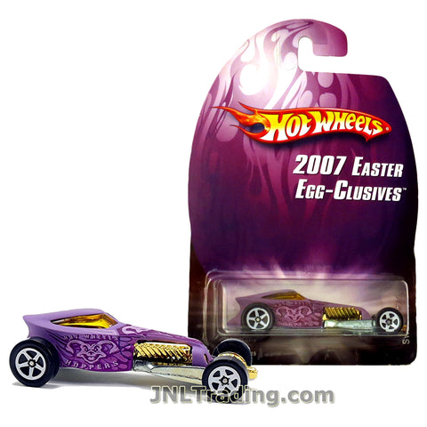 Hot Wheels Year 2007 Easter Egg-Clusives Series 1:64 Scale Die Cast Car Set - Purple Color Dragster Hot Wheel Hoppers SWEET 16 II L4711