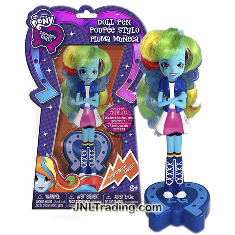 Hasbro Year 2015 My Little Pony Equestria Girls Series 6 Inch Tall Collectible Doll Pen Set - RAINBOW DASH with Base