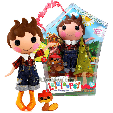 "Lalaloopsy Sew Magical! Sew Cute! 12 Inch Tall Button Doll - Forest Evergreen with Pet ""Beaver"" Plus Bonus Poster Inside"
