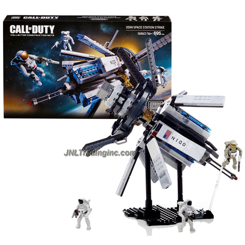 Mega Bloks Year 2014 Call of Duty Set #06863 - ODIN SPACE STATION with Articulated Panels Plus 3 Micro Figures with Computer, Interchangeable Weapons, Ammunition Vests and Backpacks (Total Pieces: 695)