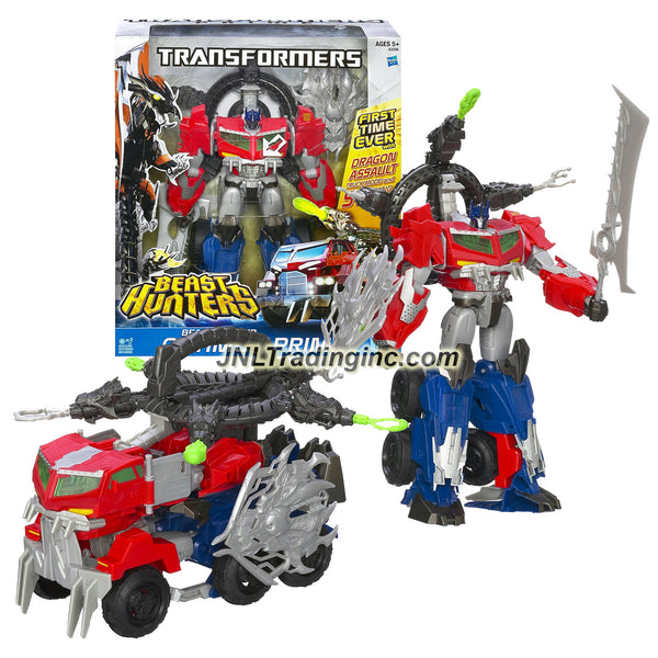 Transformers Prime Beast Hunters Series Ultimate Class 11