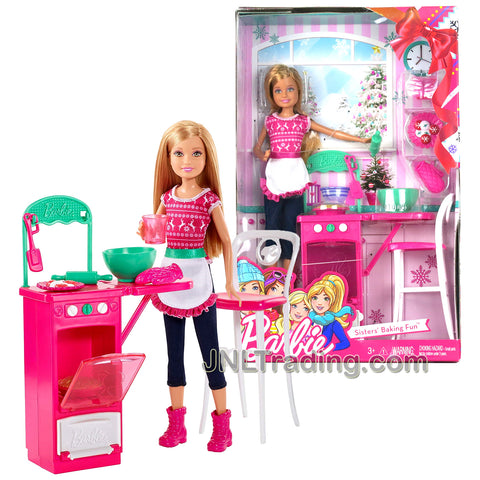 Year 2017 Barbie Sisters' Baking Fun Series 9 Inch Doll Set - SKIPPER with Baking Oven, Chair, Roller, Mixing Bowl, Mitt and Measurement Beaker