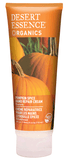 Desert Essence Pumpkin Hand Repair Cream
