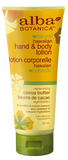 Alba Botanica Cocoa Butter Hand & Body Lotion