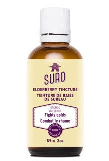 Suro Organic Elderberry Tincture
