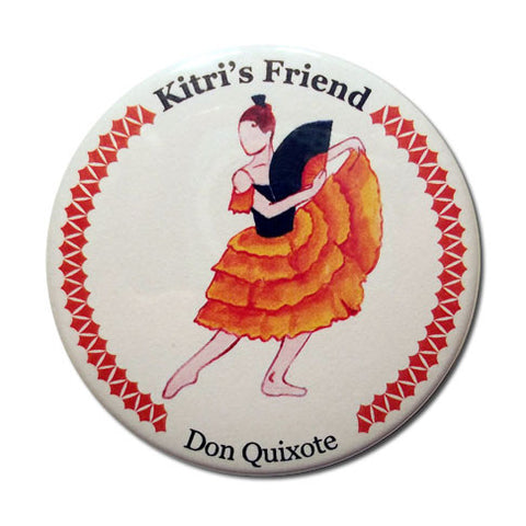 Kitri's Friend Button / Magnet - Ballet Gift Shop