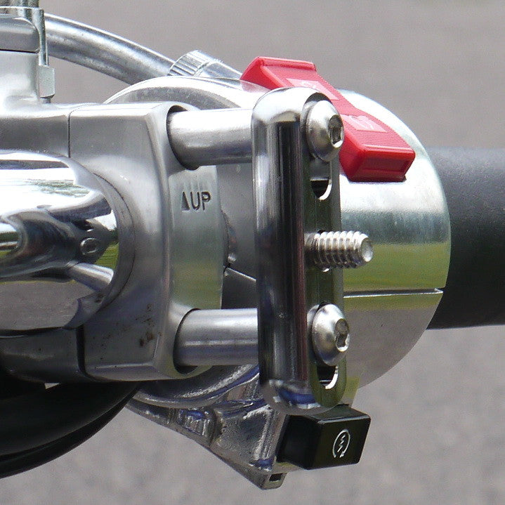 URBAN Mounting Bracket, Universal Brake/Clutch (Chrome)