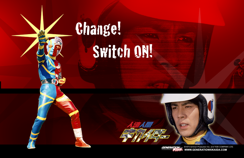 Kikaida Switch On Poster