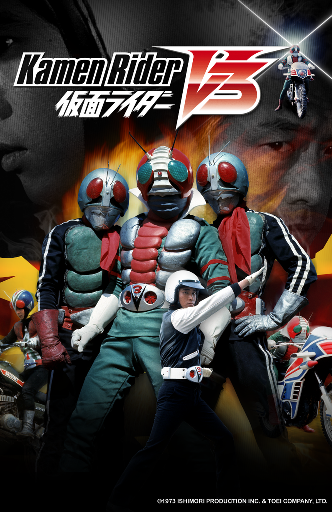 V3 DVD Box Set Poster