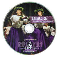 2015 The 40th Keiki Hula Competition DVD