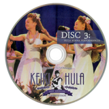 2016 - The 41st Keiki Hula Competition DVD