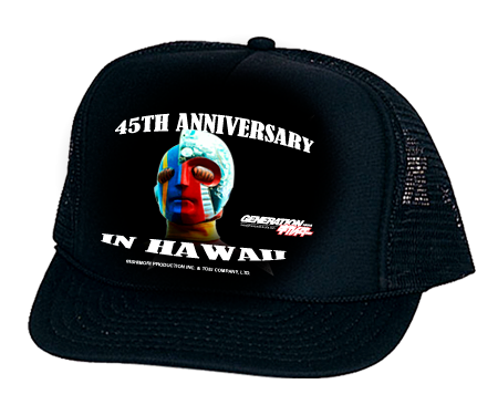 45th anniversary Trucker Hat