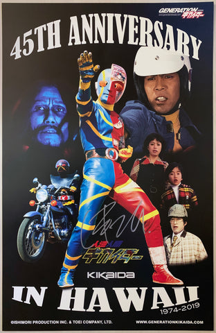 45th Anniversary in Hawaii poster with Ban Daisuke Autograph