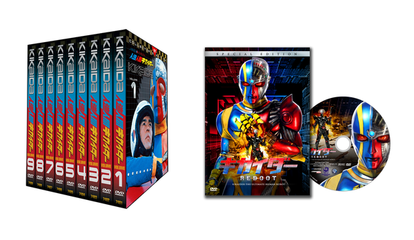 Kikaida DVD Volume 1-9 Value Pack & Kikaider Reboot DVD Bundle