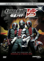 Kamen Rider V3 Special Edition DVD Box Set